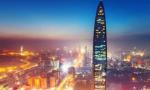 中国40年改革开放模式的八大特征