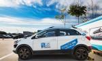 """摩范出行新能源共享汽車入駐三亞 為市民游客提供""""綠色出行""""服務"""