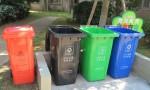 全国46个重点城市垃圾分类取得积极进展