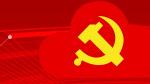 图解:2018年中央政治局会议会议纪要