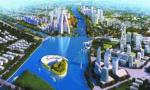 定了!北京城市副中心以后这么建!