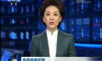 中共中央印发《中国共产党农村基层组织工作条例》