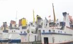 受大雾影响 海口新海港11日18时50分起暂停船舶进出港