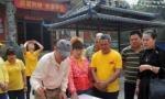 """海南省妈祖文化研究会""""文化进万家""""活动走进临高 为渔民写春联"""