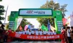 中国定向公开赛在昌江开赛