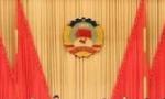 政协第七届海南省委员会第四次会议召开??