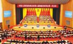 海南省政协七届二次会议今天开幕