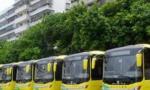海口公交集团3日起临时调整41路、41路快公交线路