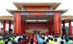 海口冼夫人文化節盛大啟幕 現場數萬市民圍觀