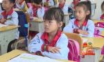 代表委员划重点:全国政协委员过建春 让贫困地区共享优质教育资源
