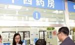 国内外药企密集调价 部分抗癌药价格降幅超七成