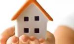 海南新规:房企不得阻挠、拒绝购房者使用住房公积金(含组合贷)买房