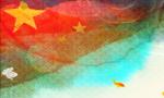 为实现中国梦聚智、聚心、聚力