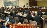 【在习近平新时代中国特色社会主义思想指引下——代表委员议国是】壮大新动能 撬动高质量发展