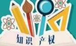 《湖北省第七届世界军人运动会知识产权保护规定》4月1日开始实施