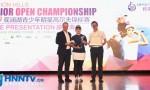 吕田获观澜湖青少年公开赛冠军  可免费参与美国青少年明星高尔夫锦标赛