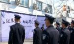 """肖俊京從警29年 用生命履行了""""人民公安一切為人民""""的誓言"""