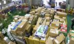 行邮税降税效应预计下月显现 海淘族能得哪些实惠