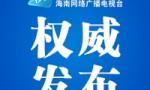 海南省农垦投资控股集团有限公司党委书记、董事长杨思涛涉嫌严重违纪违法接受纪律审查和监察调查