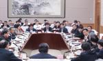 韩正:抓住重点领域和关键环节 推动海南全面深化改革开放迈上新台阶