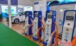 海南出台电动汽车充电基础设施规划