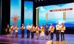 15個板塊242場活動 第十一屆海南書香節正式啟動