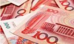 外汇局:一季度我国国际收支保持基本平衡