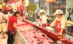关注非洲猪瘟疫情:海南着力消除疫情封锁带来影响 全力保障肉禽供应 满足市场消费需求