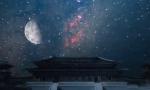 全亚洲,向上看!这就是41亿人共同的星空