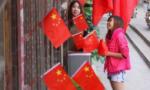 中办国办发国庆活动通知:鼓励居民家庭悬挂国旗