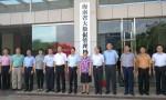 海南省大数据管理局挂牌成立