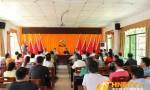 海南广播电视总台传味文昌鸡合作社分红仪式在对俄村委会举行