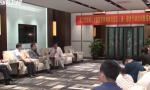 農工黨高端人才組團支持海南自貿區(港)建設行動啟動儀式暨簽約儀式媒體見面會舉行