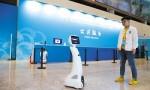 亚洲文明对话大会新闻中心今起试运行 导航机器人亮相