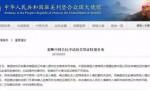 申请美国签证要报QQ、微信等账号?中国使馆发提醒