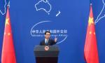 """外交部:所谓""""修正主义大国""""的帽子扣不到中国头上"""