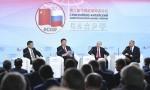 新华社评论员:推动全球可持续发展的中国担当——论习近平主席在第二十三届圣彼得堡国际经济论坛全会致辞