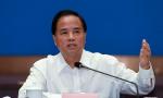 刘赐贵:奋力开创全面深化改革开放新局面