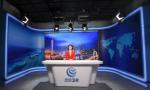 开辟新天地!三沙卫视广州节目制作基地今日启用