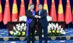 """習近平出席儀式 接受吉爾吉斯斯坦總統授予""""瑪納斯""""一級勛章"""