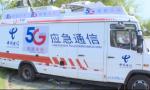 瓊海:5G網絡建設將全面鋪開