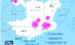 強降雨致江西超298萬人受災 黔湘贛等多地受災嚴重
