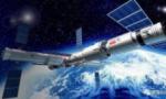大门敞开 中国空间站首批实验入选项目来自17个国家