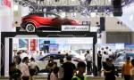 2019第一车展圆满落幕,促进海南汽车消费升级