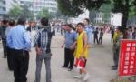 應急管理部:多支應急救援隊伍趕赴四川長寧震區救援救災