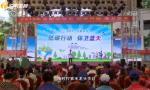 全國低碳日:海南舉行宣傳活動 倡導綠色低碳生活