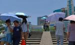 注意防暑降温!今天海南这几个市县将出现37℃以上高温