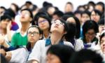 海南高考成绩将于6月24日前后发布