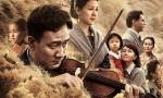 电影《音乐家》获专家好评:爱国主义融入温暖人性