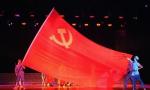 #发现最美铁路·弘扬红色文化#环球网系列网评三:中欧班列互联互通,